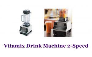 Blender Singapore, Vitamix Drink Machine 2-Speed, Commercial Use Blender