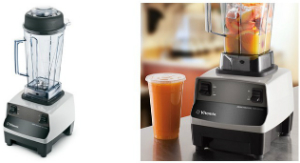 Blender Singapore, Blender for Commercial Use, Vitamix Drink Machine 2 Speed, Juicer, Juicing Machine